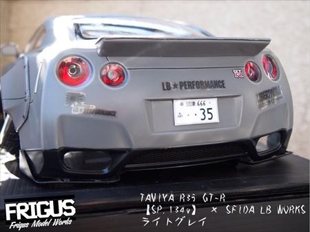 IMG_5902_R.JPG