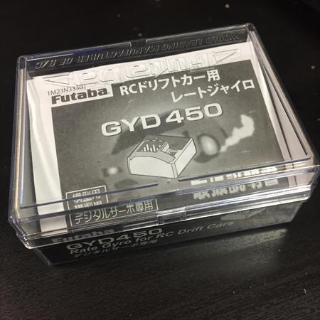 IMG_3124_R.JPG