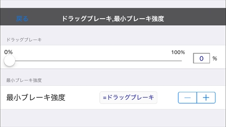 IMG_3211_R.JPG