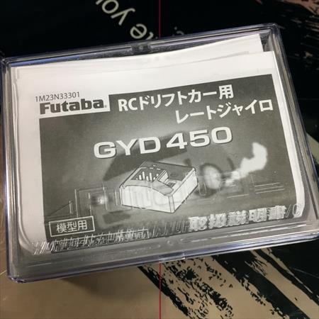 IMG_4239_R.JPG