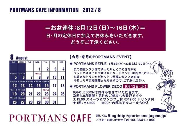 カレンダー掲示用08.jpg