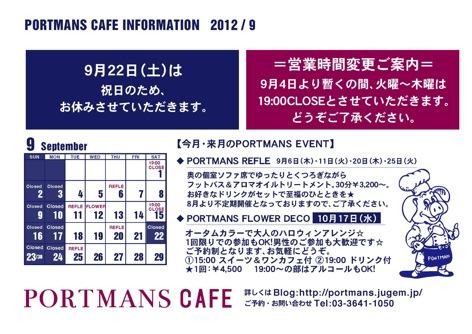 カレンダー掲示用09.jpg