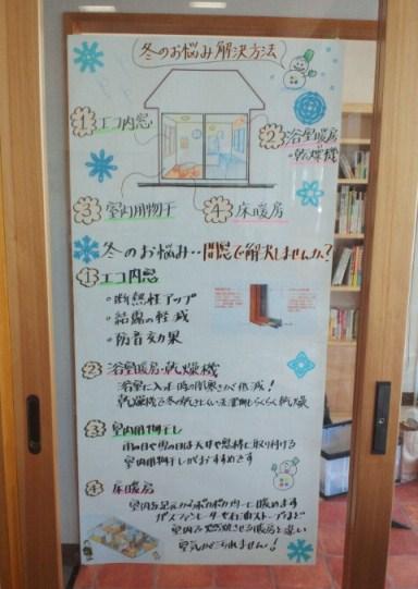 大田原冬2.jpg