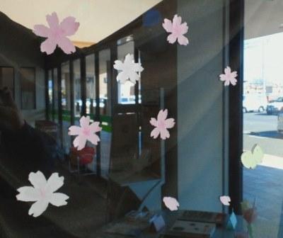 ちぎり桜の花.jpg