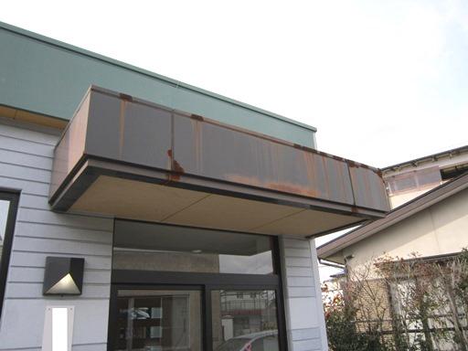 屋根庇板金塗装工事前.JPG