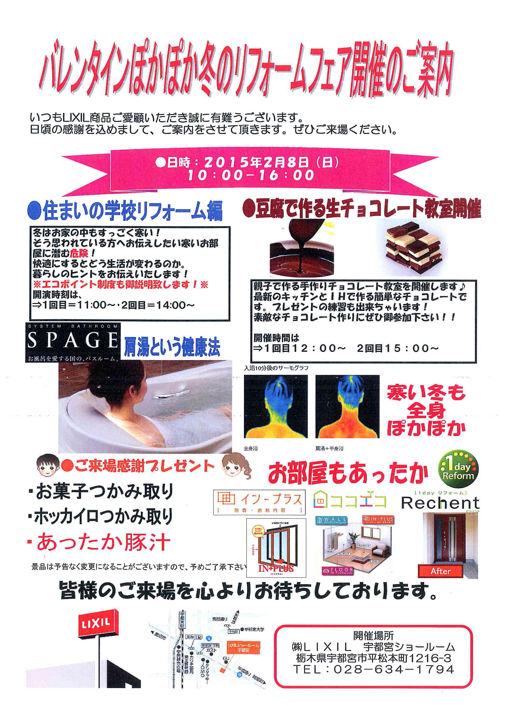 SCAN7126_001.jpg