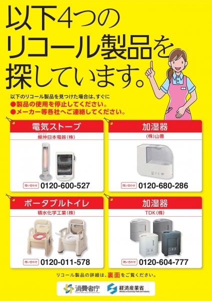 介護保険最新情報vol.421-001.jpg