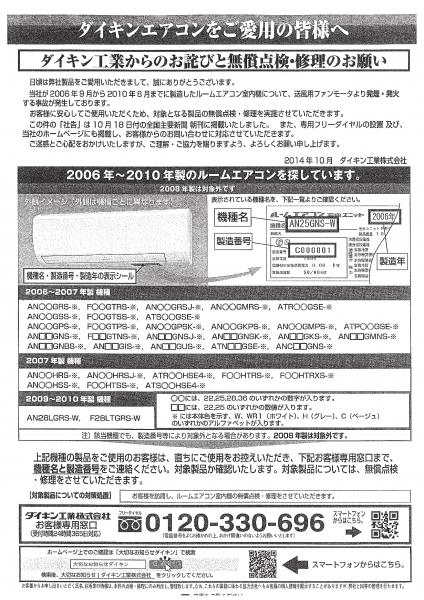 SCAN7785_000.jpg