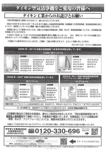 SCAN7784_000.jpg