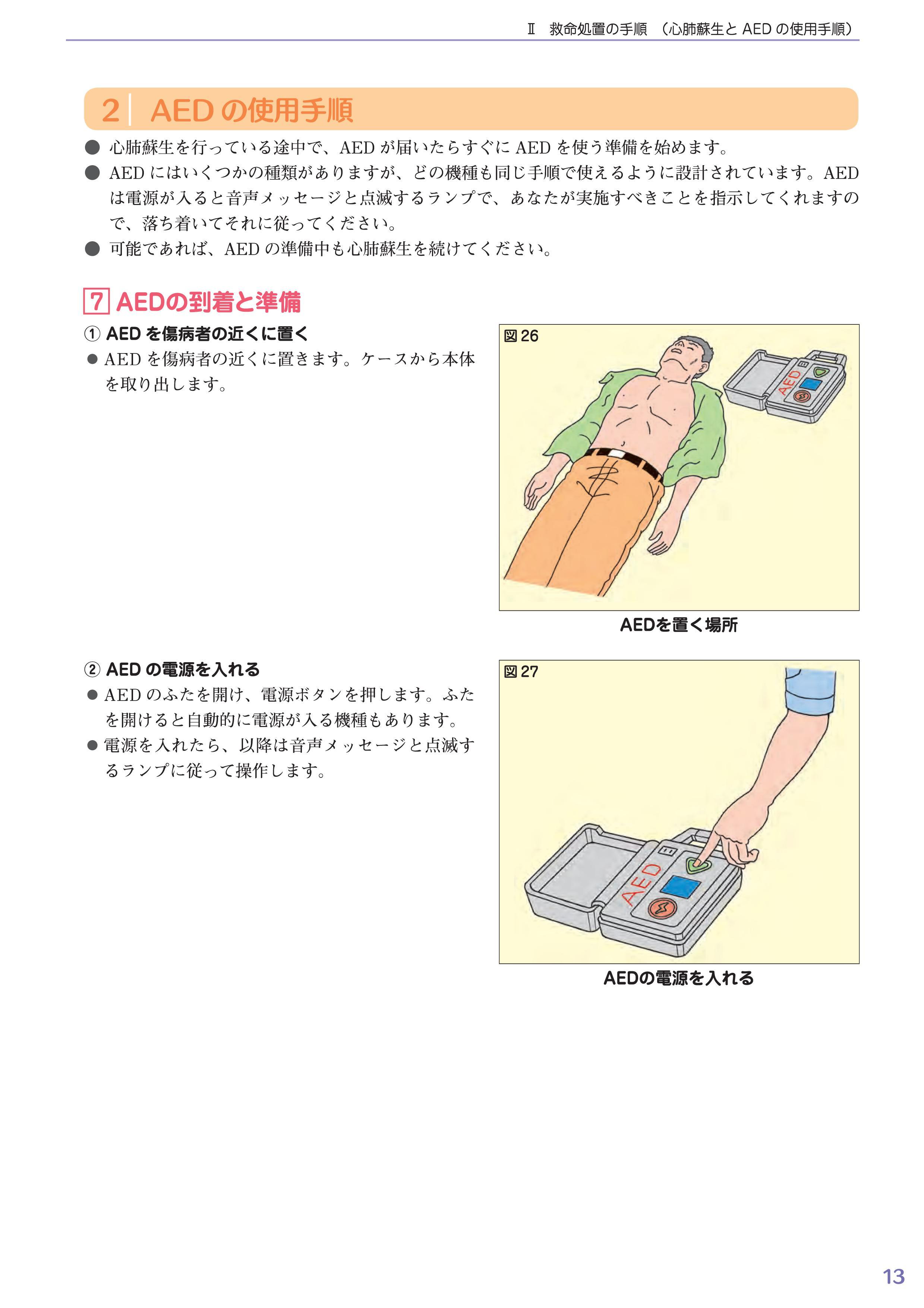 oukyu2_kaitei4-006.jpg
