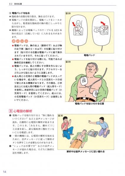 oukyu2_kaitei4-007.jpg