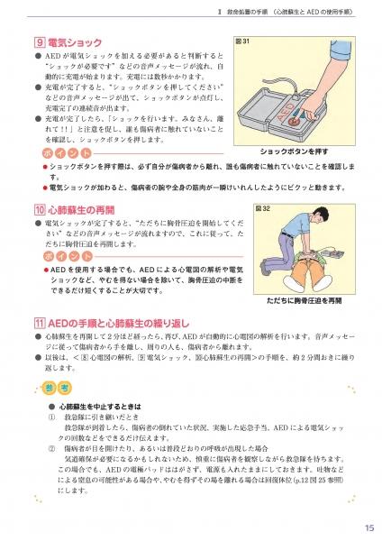oukyu2_kaitei4-008.jpg