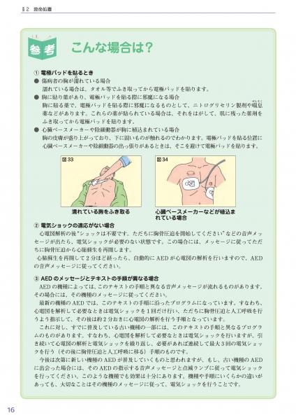 oukyu2_kaitei4-009.jpg