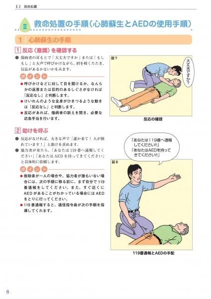 oukyu2_kaitei4-001.jpg