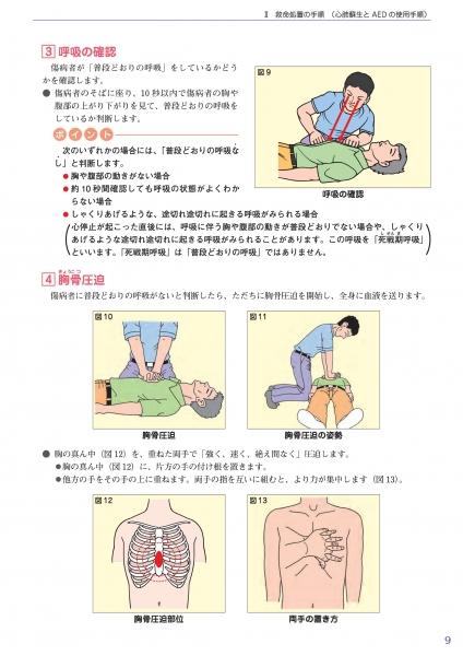 oukyu2_kaitei4-002.jpg