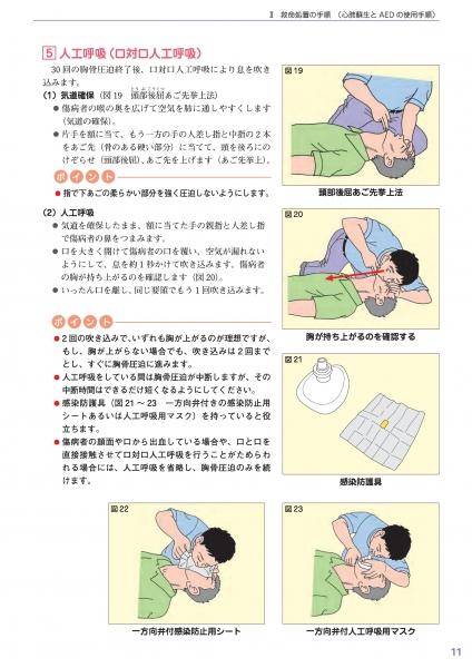oukyu2_kaitei4-004.jpg