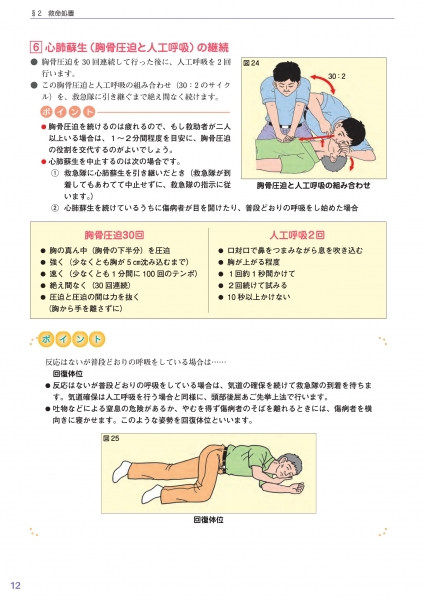 oukyu2_kaitei4-005.jpg