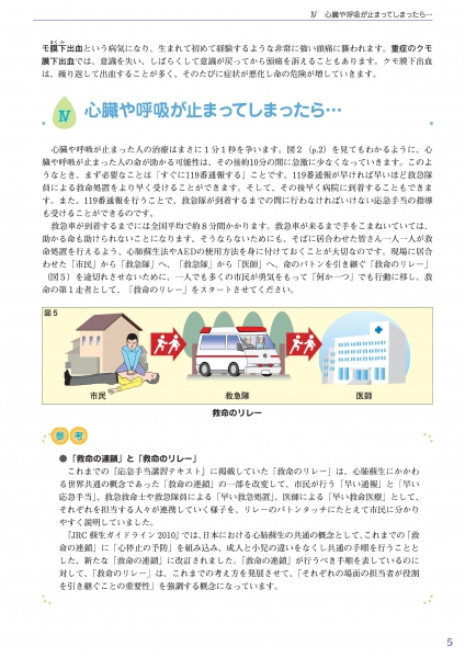 oukyu1_kaitei4-005.jpg