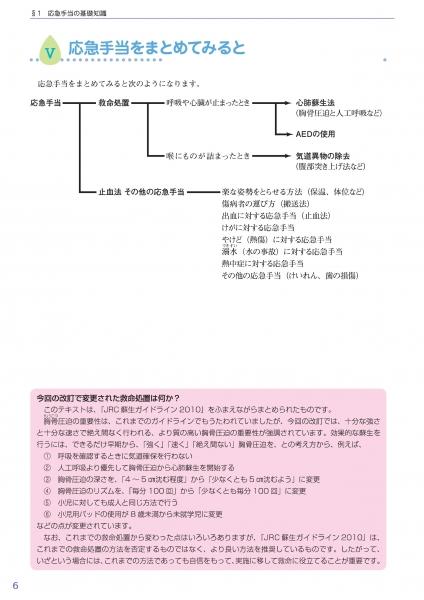 oukyu1_kaitei4-006.jpg