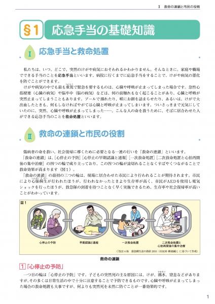 oukyu1_kaitei4-001.jpg