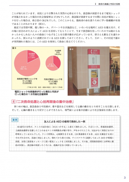 oukyu1_kaitei4-003.jpg
