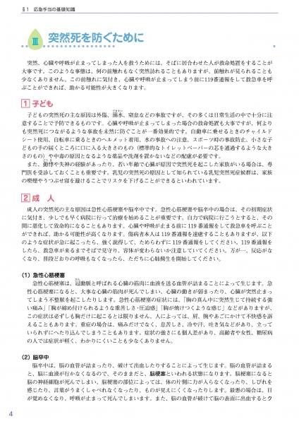 oukyu1_kaitei4-004.jpg