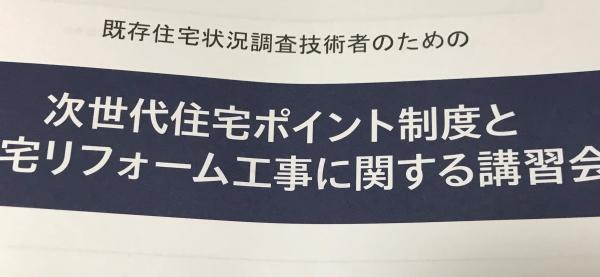 IMG_4041 (2).jpg