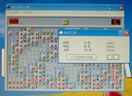 20060916_54442.jpg