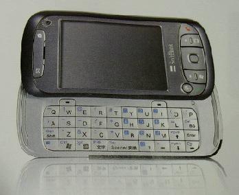 20060929_67304.jpg