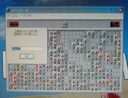 20061026_93880.jpg