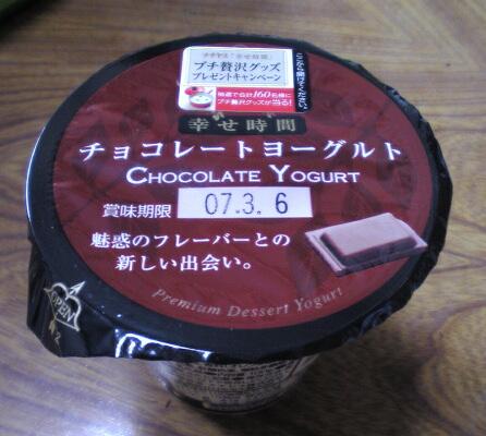 20070305_192595.jpg