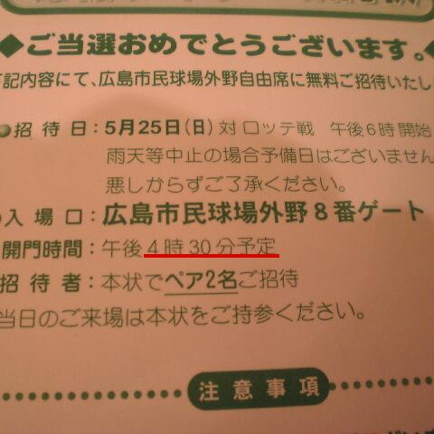 招待状.jpg