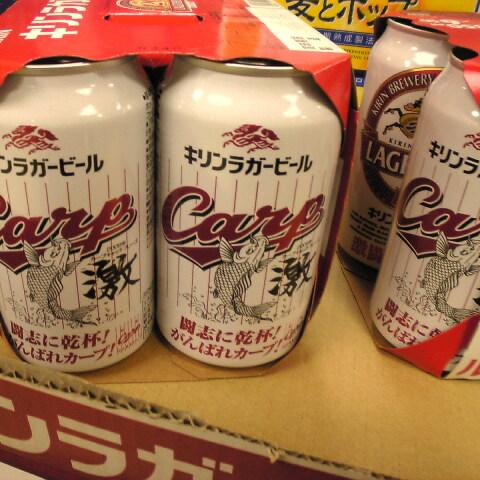 ビール~00.jpg