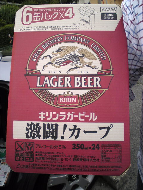 ビール~01.jpg