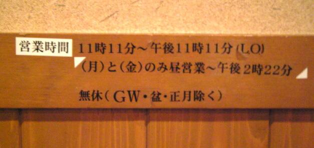 ぽん~01.jpg