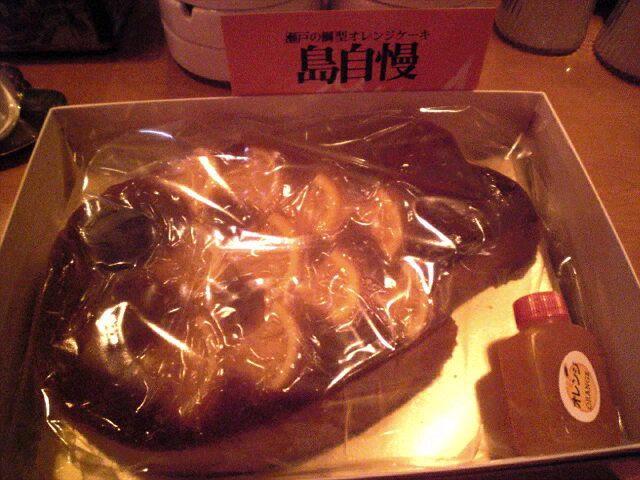 お魚ケーキ♪.jpg
