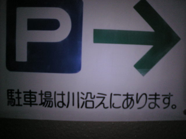 P→.jpg