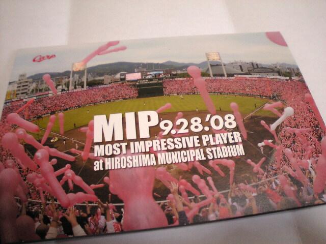 MIP~00.jpg