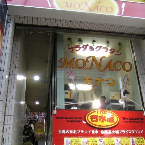 モナコ~01.jpg