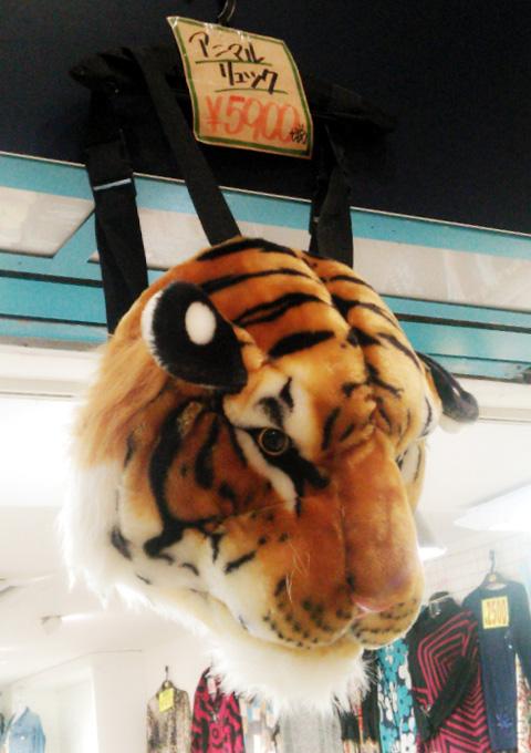 虎のアニマルリュック