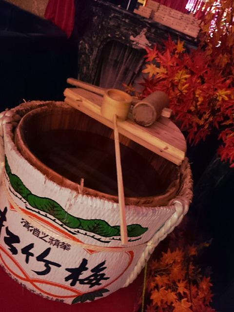 日本酒松竹梅樽酒