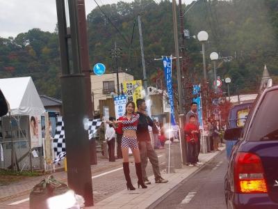 ロマンチック街道 ツーリング 313 井原駅 青年会議所