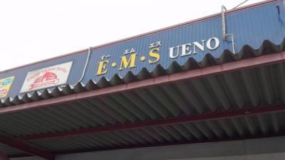 インターメカニカ 車検 EMS UENO 姫路