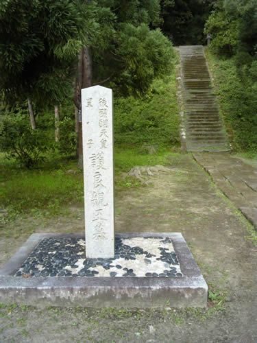 護良親王墓1