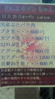20101128192100010001.jpg