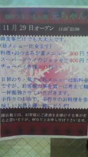 20101128192100000001.jpg