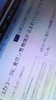 120705_0612~010001.jpg