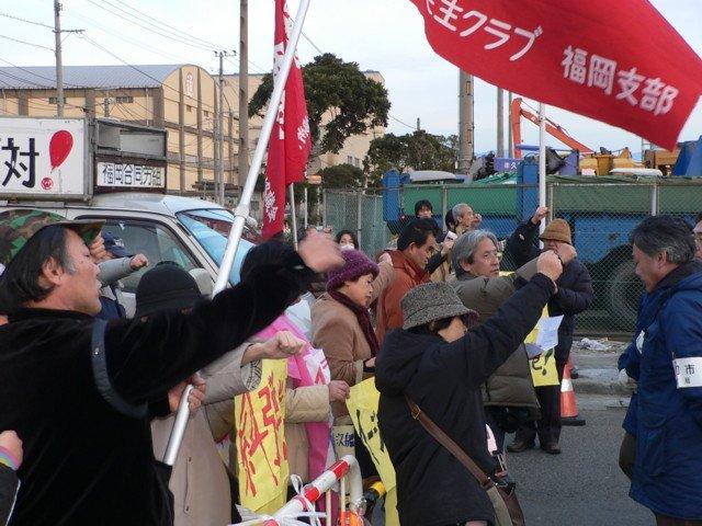 プリンストン号入港抗議