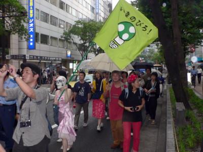 「誰が世界をつくるのか?G8サミット会議とわたしたち」デモ