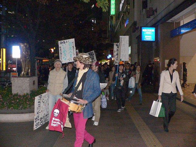 麻生宅リアリティーツアー弾圧緊急抗議行動